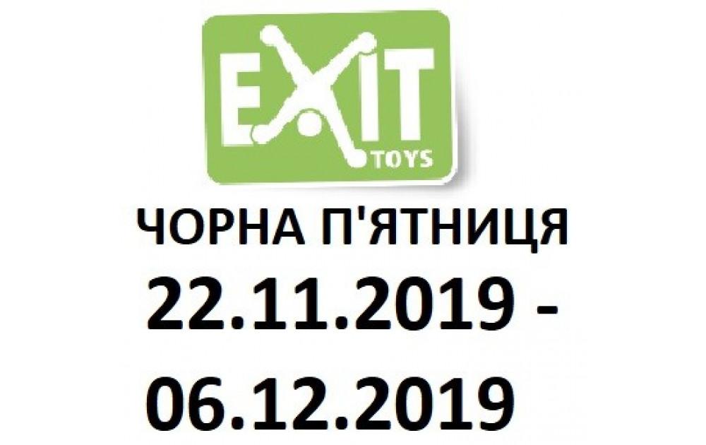 Чёрная пятница с Exit Ukraine - выгодная покупка!