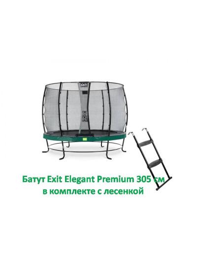 Батут EXIT Elegant Premium 305