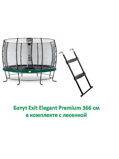 Батут EXIT Elegant Premium 366 см