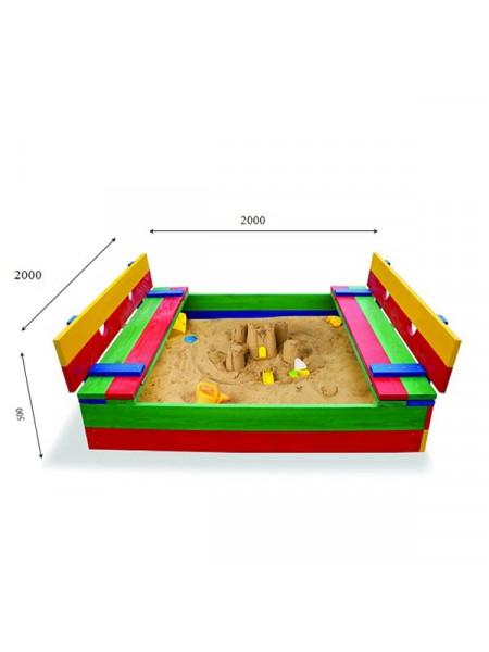 Песочница деревянная СБ-30 2х2м