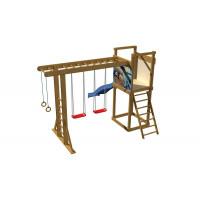 Площадка детская игровая SB-15